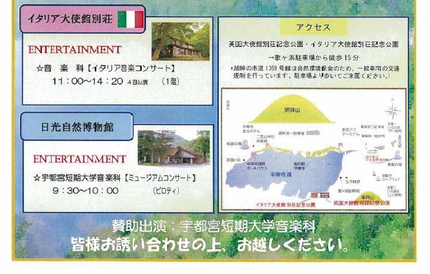 英国大使館イベント2.JPG