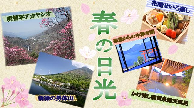 2017.4.1楽天テレビ.jpg