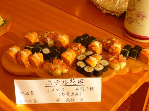 090626大橋さん撮影 005.jpg