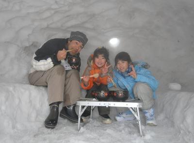 中禅寺温泉カマクラまつり.jpg