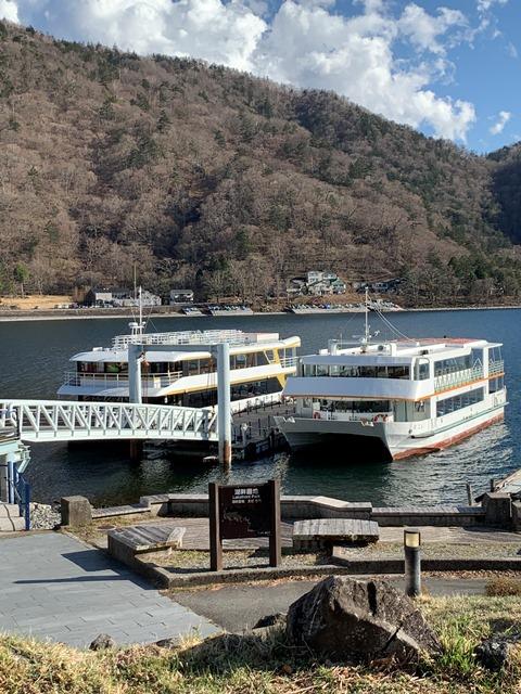 明日から中禅寺湖遊覧船の運航が始まります
