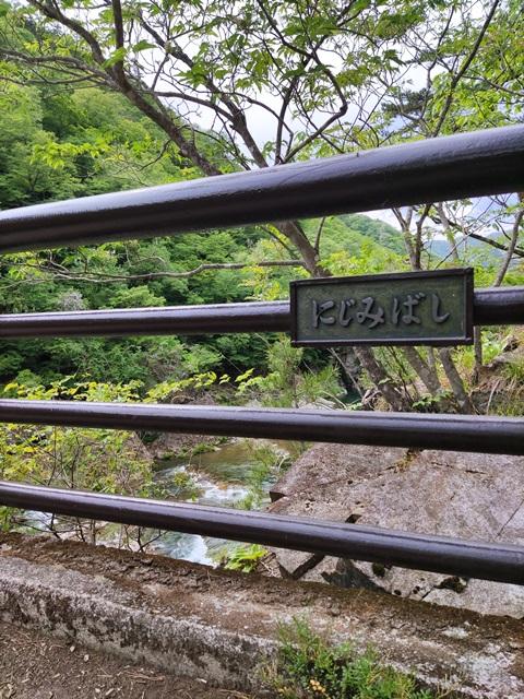 鬼怒川にある龍王峡へ行ってきました!
