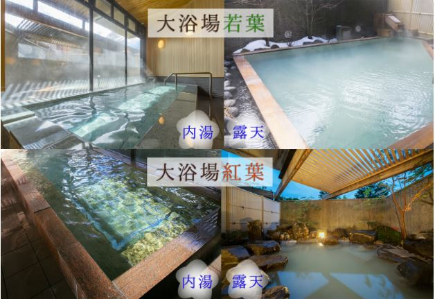 「美しい日本に出会う旅」ご視聴ありがとうございました!