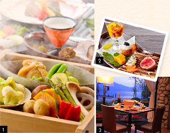 1.旬の新鮮野菜 2.料理一例 3.レストラン