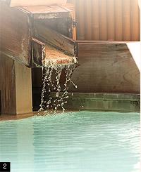 1.アルカリ単純泉